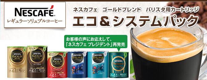 バリスタは粉末コーヒーで抽出
