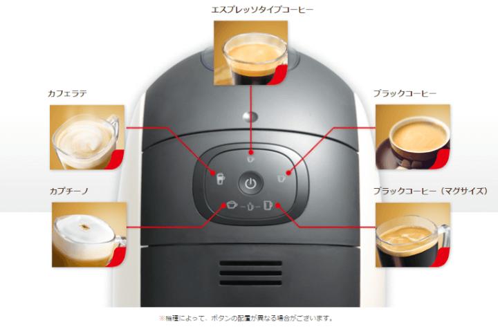 バリスタで作るコーヒー
