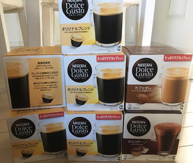 届いたドルチェグストのコーヒーカプセル