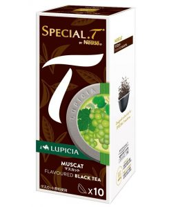 blended by LUPICIA マスカット